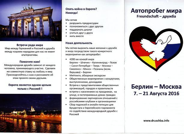Russen kennenlernen berlin